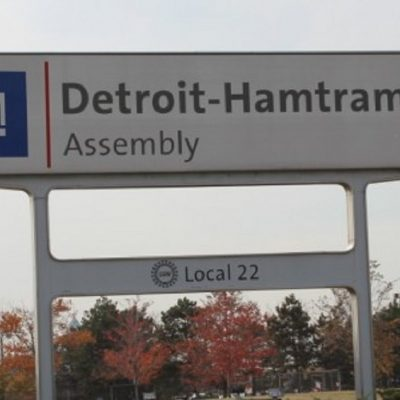 GM Announces 814 Layoffs At Detroit Plant